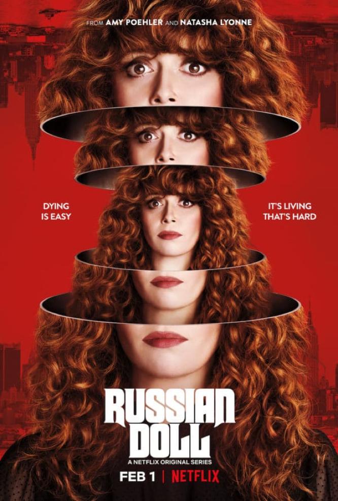 Netflix Natasha Lyonne Leslye Headland Amy Poehler Russian Doll